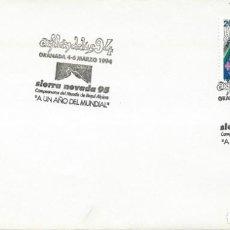 Sellos: 1994. SPAIN. GRANADA. MATASELLOS/POSTMARK. CAMPEONATOS DEL MUNDO DE ESQUÍ. SKI. DEPORTES/SPORTS.. Lote 143638586