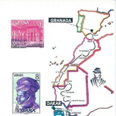 Sellos: 1994. SPAIN. GRANADA. MATASELLOS. GRANADA-DAKAR EN TARJETA CONMEMORATIVA. MOTOR. SPORTS/DEPORTES.. Lote 143639790