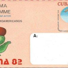 Sellos: 1982. CUBA. AEROGRAMA. XIV JUEGOS CENTROAMERICANOS Y DEL CARIBE. DEPORTES/SPORTS. Lote 143647258