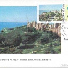 Sellos: 1978. ARGENTINA. MÁXIMA/MAXIMUM CARD. MUNDIAL DE FÚTBOL. ROSARIO. DEPORTES/SPORTS. FOOTBALL.. Lote 143647578