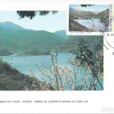 Sellos: 1978. ARGENTINA. MÁXIMA/MAXIMUM CARD. MUNDIAL DE FÚTBOL. CÓRDOBA. DEPORTES/SPORTS. FOOTBALL.. Lote 143647786