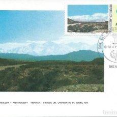 Sellos: 1978. ARGENTINA. MÁXIMA/MAXIMUM CARD. MUNDIAL DE FÚTBOL. MENDOZA. DEPORTES/SPORTS. FOOTBALL.. Lote 143647958