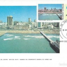Sellos: 1978. ARGENTINA. MÁXIMA/MAXIMUM CARD. MUNDIAL DE FÚTBOL. MAR DEL PLATA. DEPORTES/SPORTS. FOOTBALL.. Lote 143648130