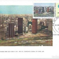 Sellos: 1978. ARGENTINA. MÁXIMA/MAXIMUM CARD. MUNDIAL DE FÚTBOL. BUENOS AIRES. DEPORTES/SPORTS. FOOTBALL.. Lote 143648302