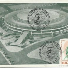 Sellos: 1957. BRASIL. MÁXIMA/MAXIMUM CARD. MUNDIAL DE BALONCESTO. YVERT 634. DEPORTES/SPORTS. BASKETBALL.. Lote 143648846