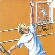Sellos: 1990. YUGOSLAVIA. MÁXIMA/MAXIMUM CARD. TENIS. YVERT 2303. TENNIS. DEPORTES/SPORTS.. Lote 143650446