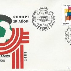 Sellos: 1988. SPAIN. BILBAO. MATASELLOS/POSTMARK. 25 ANIV. FESOFI. FÚTBOL/FOOTBALL. ESTADIO/STADIUM.. Lote 144483546