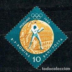 Sellos: HUNGRIA 2031, BOXEO, OLIMPIADA DE MELBURNE 1956, USADO. Lote 147487742