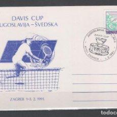 Sellos: R/19223, TARJETA POSTAL DE YUGOSLAVIA, TEMA DEPORTES TENIS - TENNIS -COPA DAVIS-, AÑO 1991. Lote 147731306