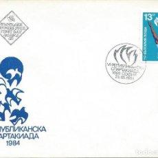 Sellos: 1984. BULGARIA. YVERT 2843. PRIMER DIA. F.D.C. DEPORTES/SPORTS. ATLETA/ATHLETE. PALOMAS/DOVES.. Lote 148515758
