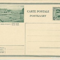 Sellos: 1930. BÉLGICA/BELGIUM. ENTERO POSTAL/STATIONERY. NUEVO/UNUSED. DEPORTES/SPORTS. TENIS/TENNIS.. Lote 148534766