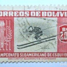 Sellos: SELLO POSTAL BOLIVIA 1951, 2 BS , IV CAMPEONATO SUDAMERICANO DE ESQUI 1948 ,CONMEMORATIVO, USADO. Lote 149853938