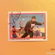 Sellos: CUBA 1976 - JUEGOS DEPORTIVOS MILITARES.. Lote 150616702