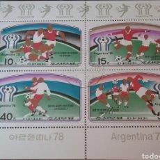 Sellos: HB COREA NORTE MTDA (DPKR)/1977/COPA MUNDIAL FUTBOL, ARGENTINA,78/DEPORTES/BANDERA/SELECCIONES/. Lote 151368156