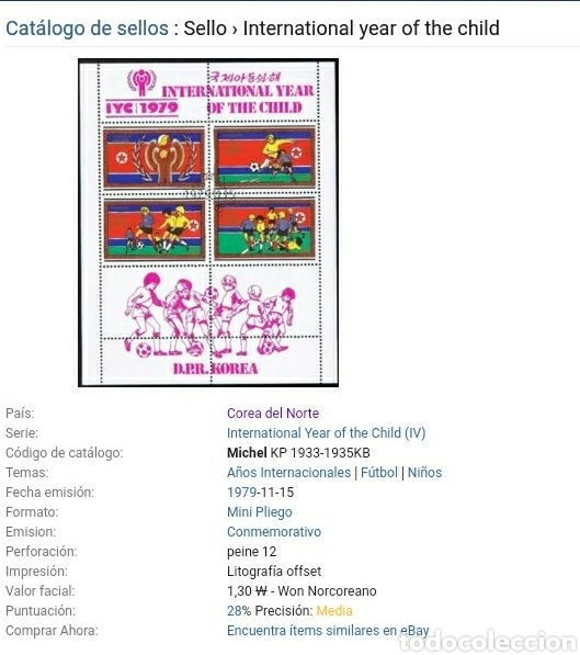 Sellos: HB Corea Norte mtda (DPKR)/1979/Año intern. niño/infancia/juegos/furbol/deporte/bandera/eslogan/simb - Foto 2 - 151578653