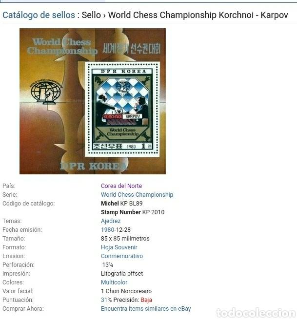 Sellos: HB Corea Norte mtda (DPKR)/1980/Campeonato mundial ajedrez/deporte/arte/tablero/caballo/torre/figura - Foto 2 - 151853872