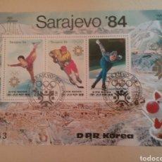 Sellos: HB COREA NORTE MTDA (DPKR)/1983/JUEGOS OLIMPIADAS INVIERNO, SARAJEVO/BIATLON/ESQUI/MONTAÑAS/ARTISTIC. Lote 152200081