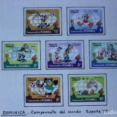 Sellos: SELLOS PERSONAJES DISNEY CONMEMORATIVOS MUNDIAL ESPAÑA 82. Lote 152209910