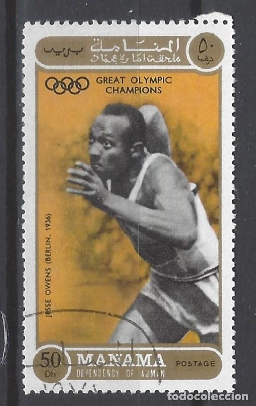 DEPORTES - SELLO USADO (Briefmarken - Thematische - Sport)