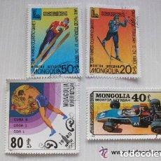 Sellos: LOTE DE 4 SELLOS DE MONGOLIA : OLIMPIADAS , DEPORTES.. Lote 154848898