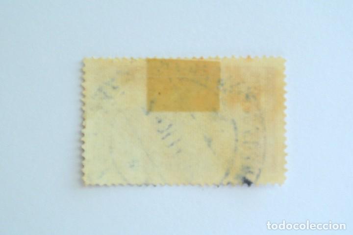 Sellos: Sello postal COSTA RICA 1960 ,50 c, III JUEGOS PANAMERICANOS DE FUTBOL, Usado - Foto 2 - 154882634