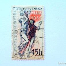 Sellos: SELLO POSTAL CHECOSLOVAQUIA 1956 , 45 H, BASQUETBOL PRAGA 1956, CONMEMORATIVO, USADO. Lote 154984614