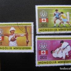 Sellos: 3 SELLOS DE MONGOLIA, 1976 OLIMPIADAS DE MONTREAL . Lote 155359722