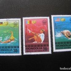 Sellos: 3 SELLOS DE MONGOLIA, OLIMPIADAS DE MONTREAL 1976. Lote 155360998