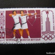 Sellos: SELLO DE MONGOLIA, JUEGOS DE MOSCU 1980. Lote 155363898