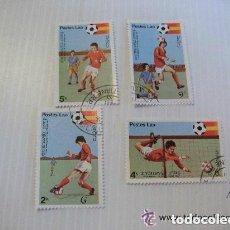 Sellos: LOTE DE 4 SELLOS DE LAOS : MUNDIAL DE FUTBOL DE ESPAÑA ´ 82. Lote 155444886
