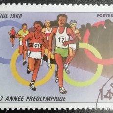 Sellos: 1987. DEPORTES. YIBUTI. 638. PRE-JUEGOS OLÍMPICOS SEÚL. ATLETISMO. SERIE CORTA. USADO.. Lote 155802722