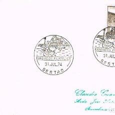 Sellos: AÑO 1974, TRAINERAS (REMO), MATASELLO DE SESTAO (VIZCAYA). Lote 156877170