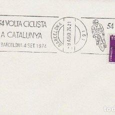 Sellos: AÑO 1974, VUELTA CICLISTA A CATALUÑA (LA VOLTA), RODILLO. Lote 156877374