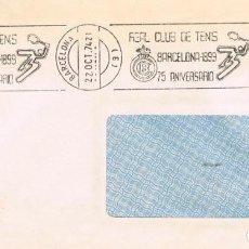 Sellos: AÑO 1974, BARCELONA, 75 ANIVERSARIO DE REAL CLUB DE TENIS , RODILLO. Lote 156877518
