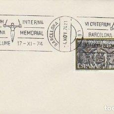 Sellos: AÑO 1974, MEMORIAL JOAQUIN BLUME (B), RODILLO. Lote 156877590