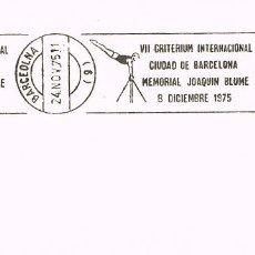 Sellos: AÑO 1975, MEMORIAL JOAQUIN BLUME, RODILLO. Lote 156878210