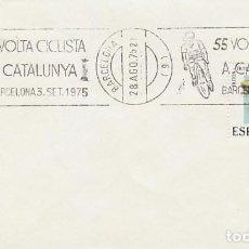 Sellos: AÑO 1975, VUELTA CICLISTA A CATALUÑA (LA VOLTA), RODILLO. Lote 156878518