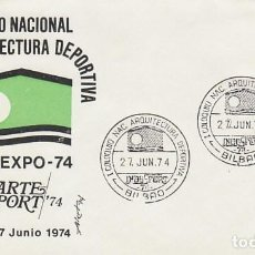 Sellos: AÑO 1974, BILBAO, PRIMER COLOQUIO NACIONAL DE ARQUITECTURA DEPORTIVA, SOBRE DE ALFIL . Lote 156879506