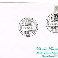Sellos: AÑO 1974, BILBAO, PRIMER COLOQUIO NACIONAL DE ARQUITECTURA DEPORTIVA. Lote 156879586