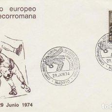Sellos: AÑO 1974, CAMPEONATO DE EUROPA DE LUCHA GRECORROMANA EN MADRID, SOBRE DE ALFIL. Lote 156880842