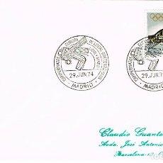 Sellos: AÑO 1974, CAMPEONATO DE EUROPA DE LUCHA GRECORROMANA EN MADRID. Lote 156881314