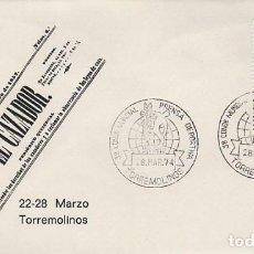 Sellos: AÑO 1974, CONGRESO MUNDIAL DE PRENSA DEPORTIVA EN TORREMOLINOS (MALAGA), SOBRE DE ALFIL. Lote 156882698