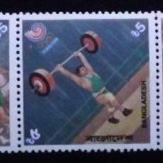Sellos: 1988. DEPORTES. BANGLADESH. 267 / 271. JUEGOS OLÍMPICOS SEÚL. SERIE COMPLETA. NUEVO.. Lote 156892950