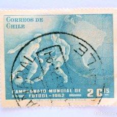 Sellos: SELLO POSTAL CHILE 1962 , 2 CTS .CAMPEONATO MUNDIAL DE FUTBOL CHILE 1962. USADO.. Lote 157657018