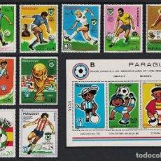Sellos: PARAGUAY 1980 ** NUEVO SC 1978-1981 36.50 FUTBOL - 3/34. Lote 158833906