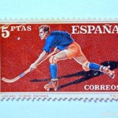 Sellos: SELLO POSTAL ESPAÑA 1960, 5 PTAS, HOCKEY SOBRE PATINES , SIN USAR. Lote 159596338