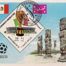 Sellos: REINO DE YEMEN - COPA MUNDIAL DE MÉXICO 1970 - BLOQUE CON SELLO DE IMAGEN SIN DIENTES - RARO. Lote 159702942