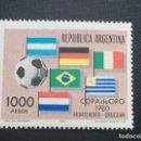 Sellos: ARGENTINA Nº YVERT 1240*** AÑO 1981. COPA DE ORO DE FUTBOL 1980, EN MONTEVIDEO. Lote 160191334