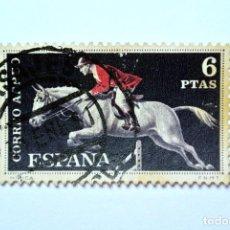 Sellos: SELLO POSTAL ESPAÑA 1960, 6 PTS, SALTO A CABALLO, USADO. Lote 161186130