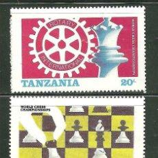 Sellos: TANZANIA 1986 IVERT 275/76 *** CAMPEONATO DEL MUNDO DE AJEDREZ DE LONDRES Y LENINGRADO. Lote 161377878